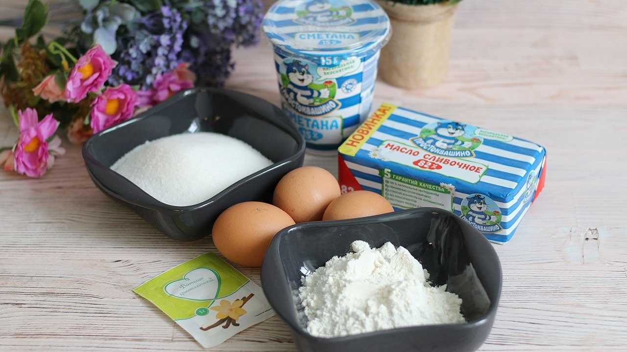 Ингредиенты для сметанно-заварного крема