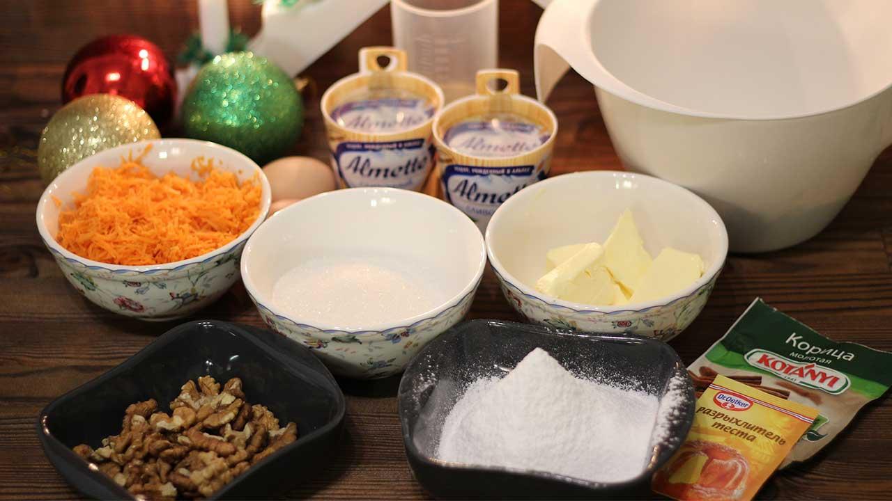 Ингредиенты для морковных капкейков