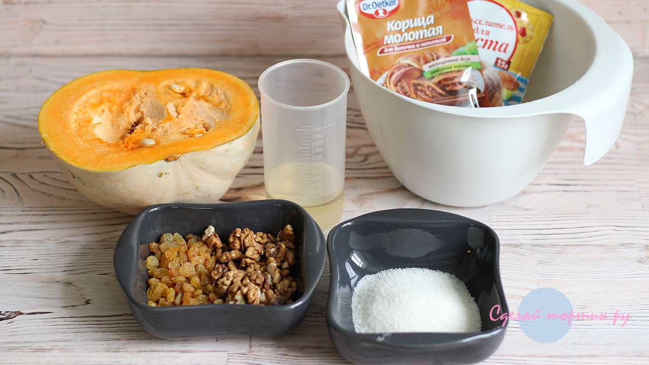 Ингредиенты для постного тыквенного печенья