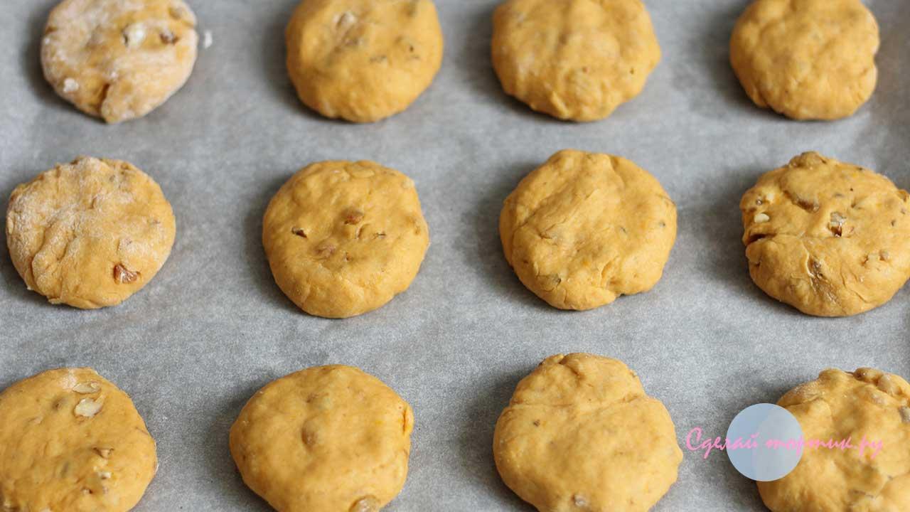 Формирование и выпекание постного тыквенного печенья