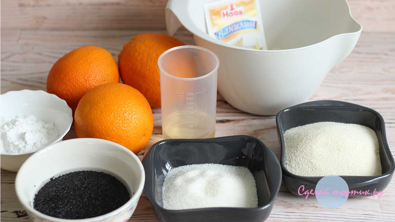 Ингредиенты для постного пирога манника
