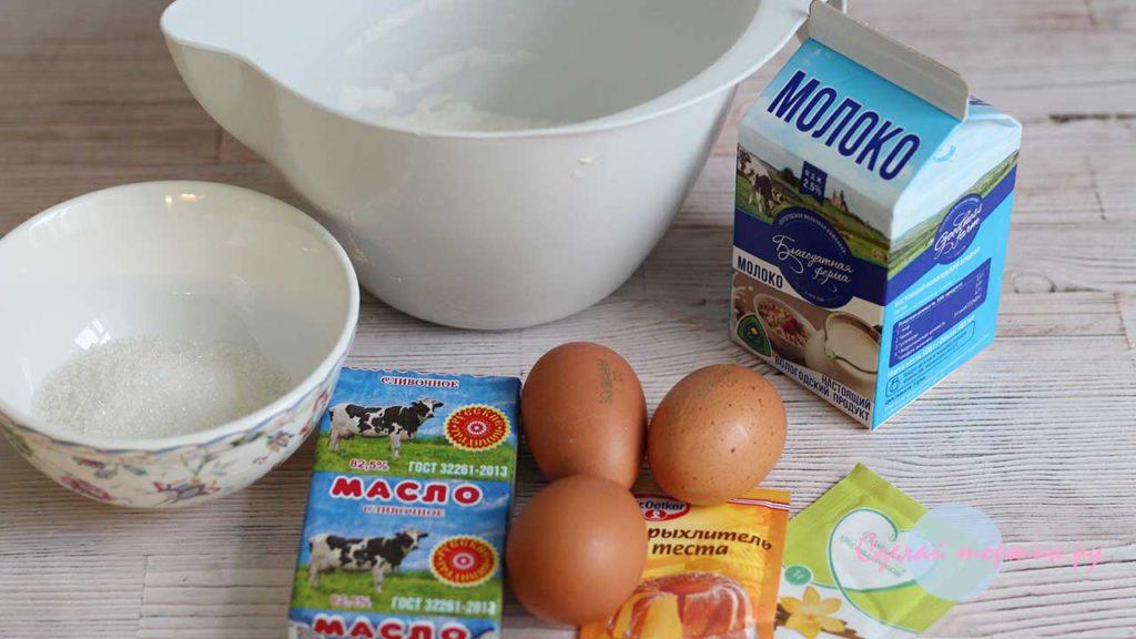 Ингредиенты для Сливочных капкейков с творожным кремом