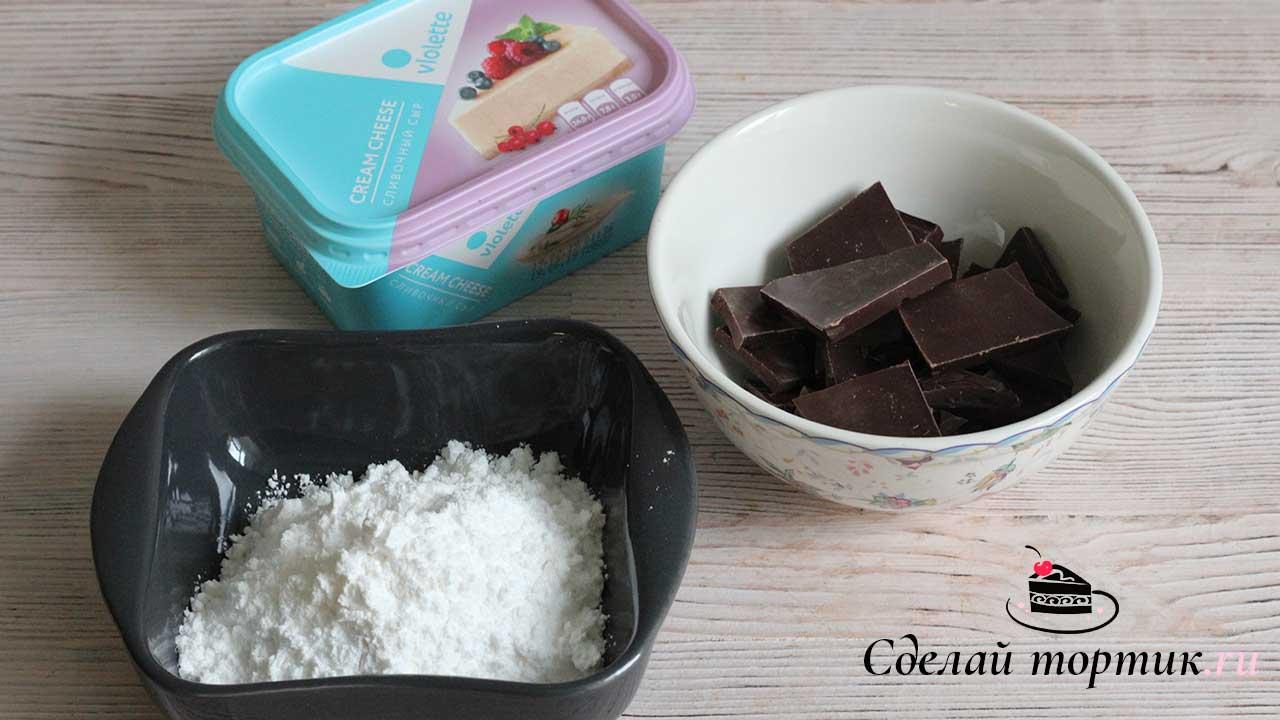 Ингредиенты для шоколадного крема чиз