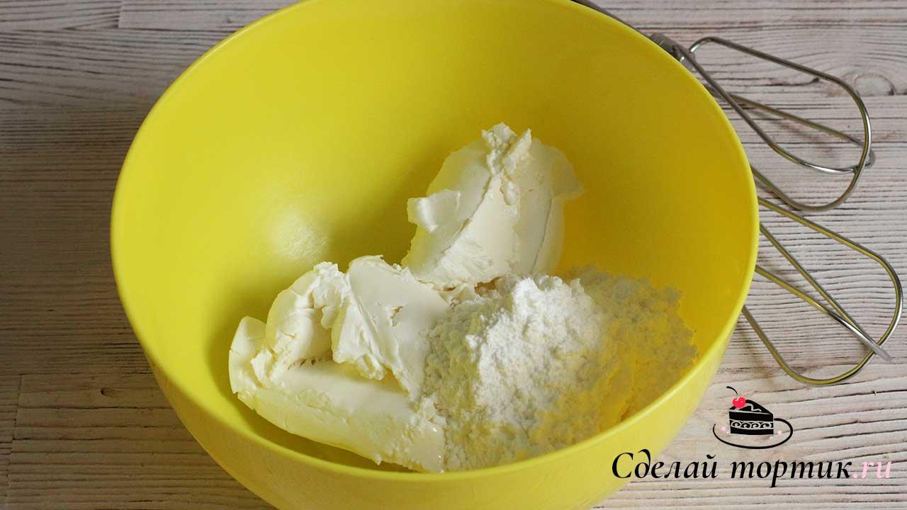Охлажденный творожный сыр смешиваем в миске с сахарной пудрой.