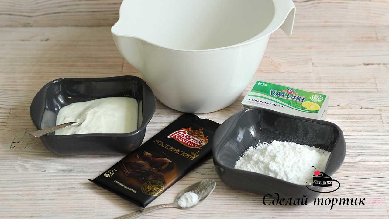 """Ингредиенты для печенья """"Рогалики"""""""
