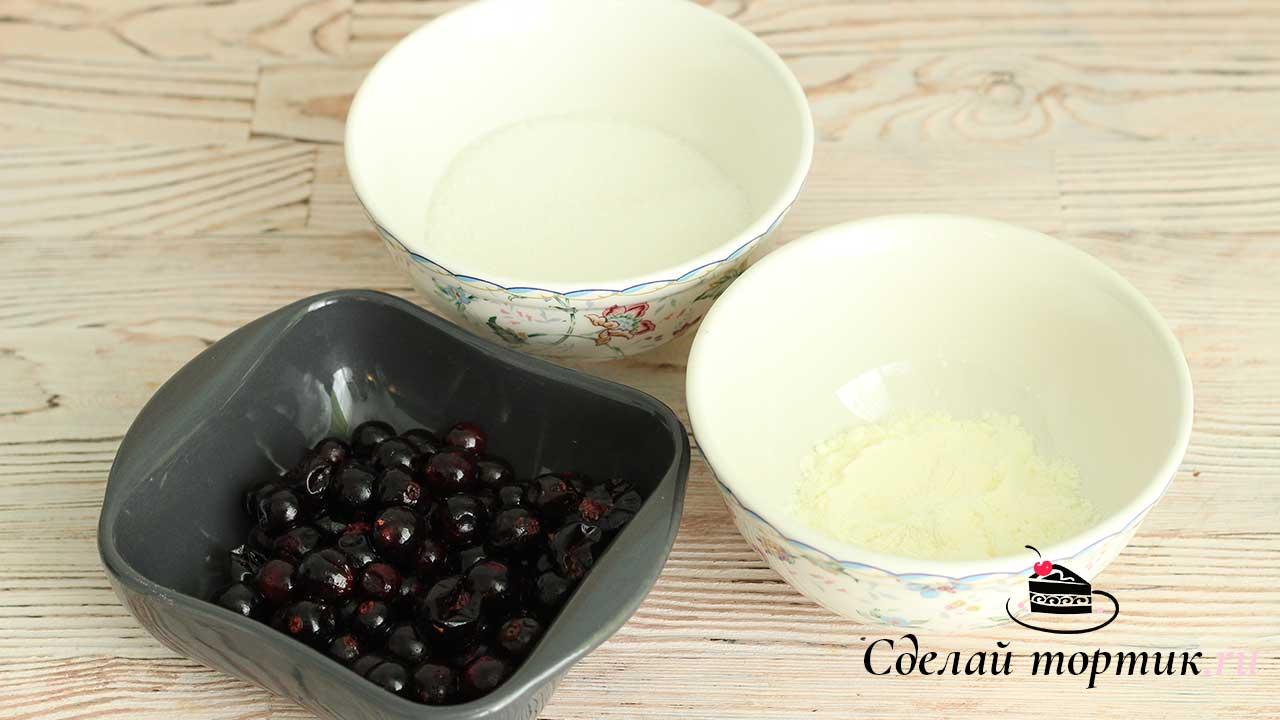 Ингредиенты для приготовления пюре к зефиру из чёрной смородины