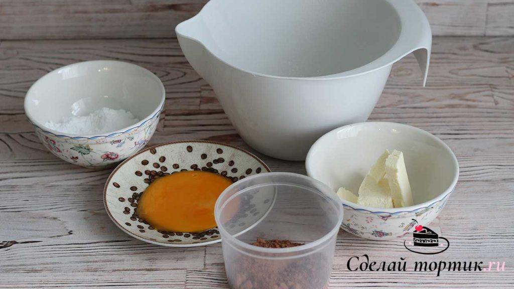 Ингредиенты для теста в печенье