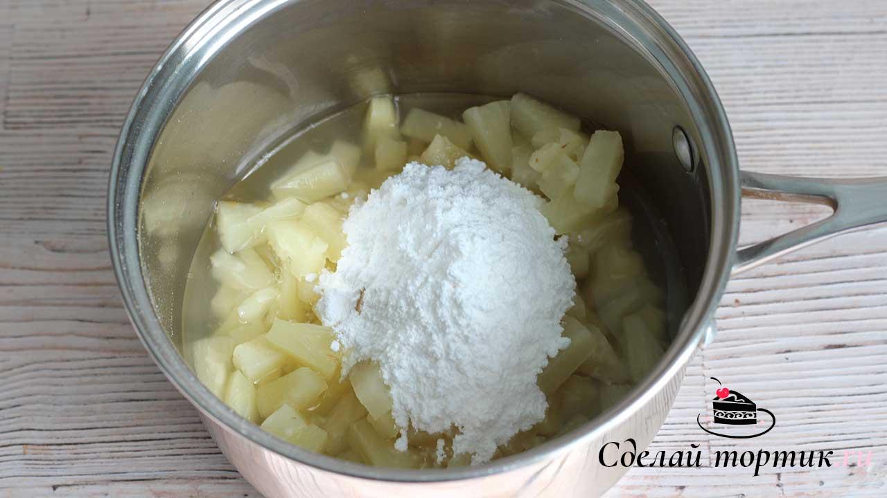 В сотейнике смешиваем нарезанный ананас, сахарную пудру и сироп, ставим на огонь для растворения сахарной пудры.