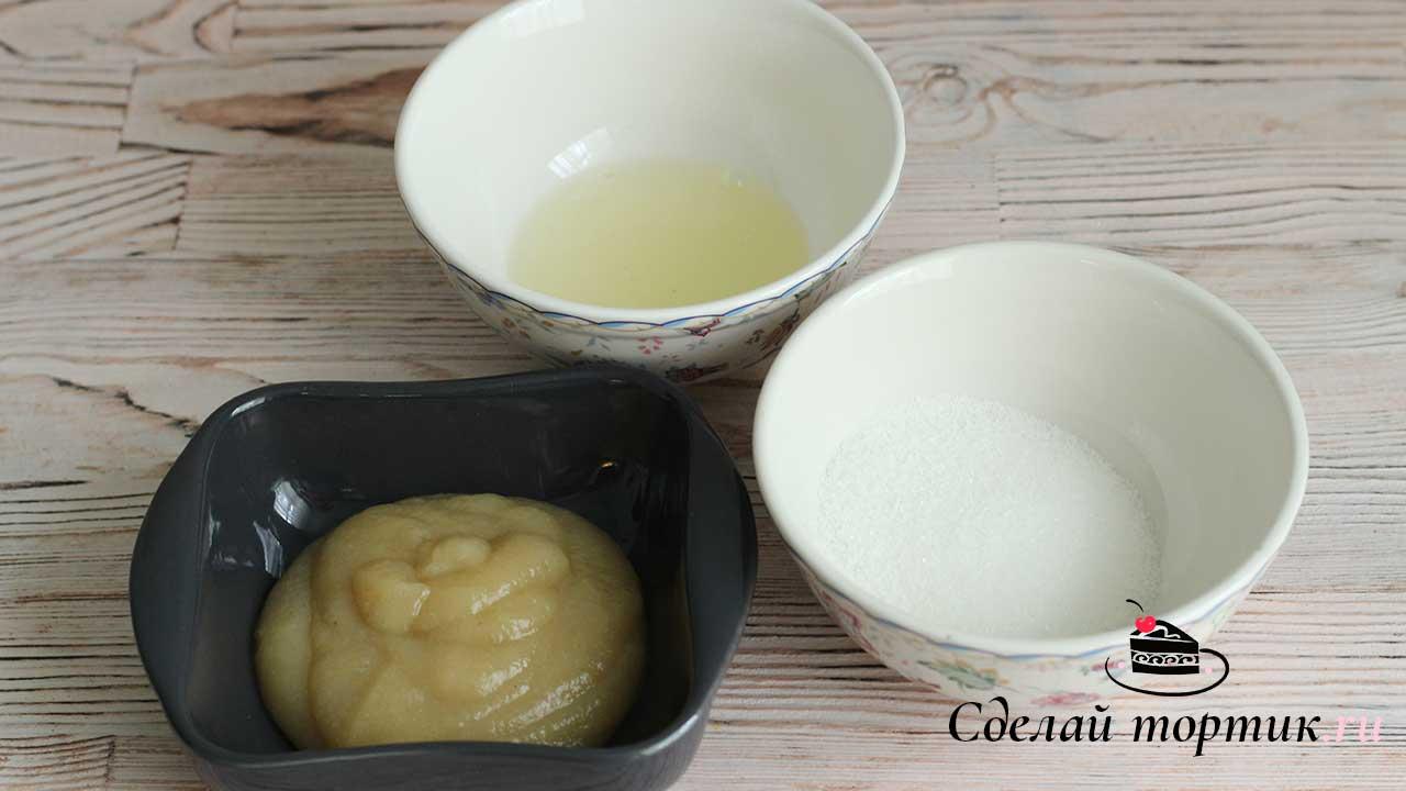 Ингредиенты для яблочного зефира (Пюре)