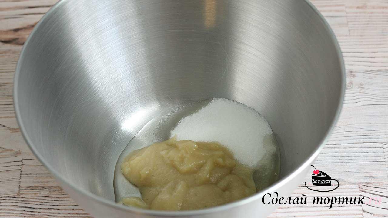 В сухой чаше смешиваем сахар, яблочное пюре и охлажденный белок.
