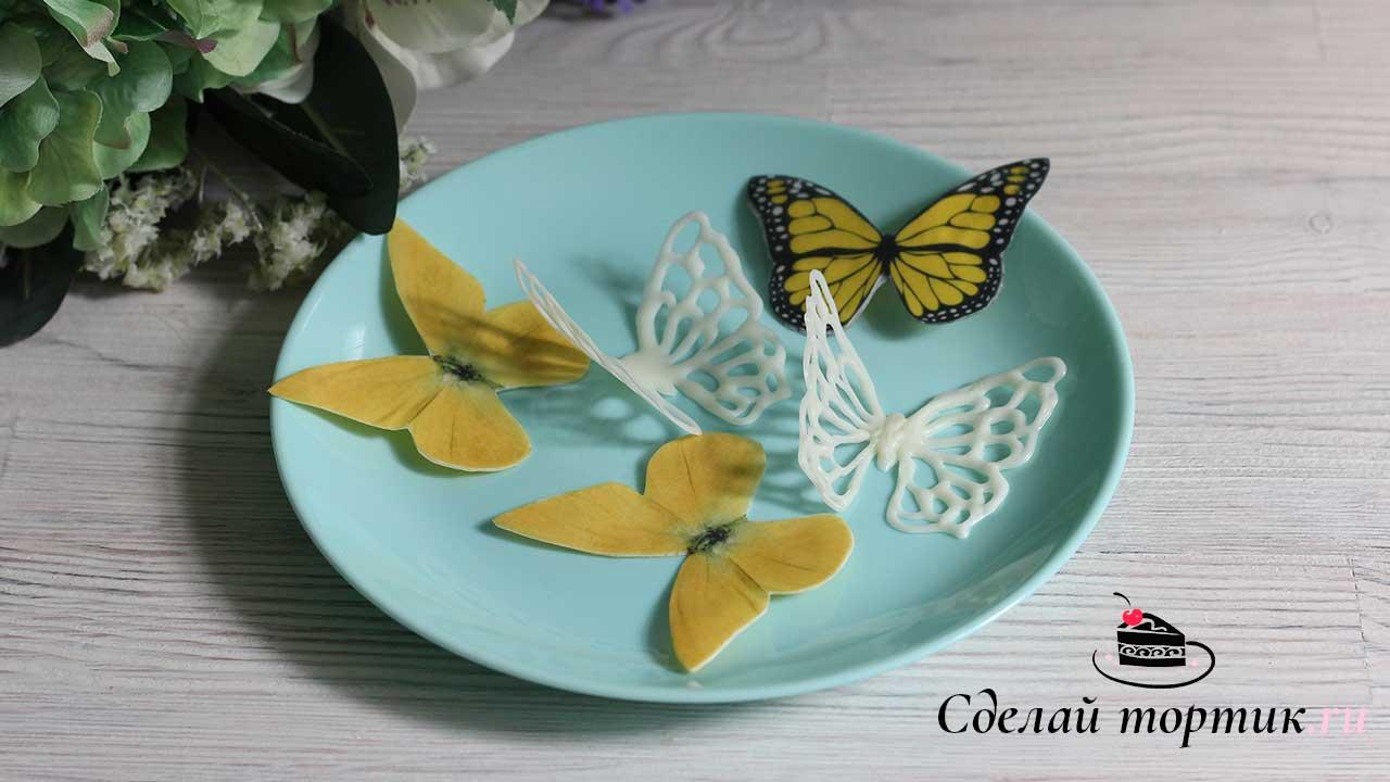 Бабочки для декора торта готовы