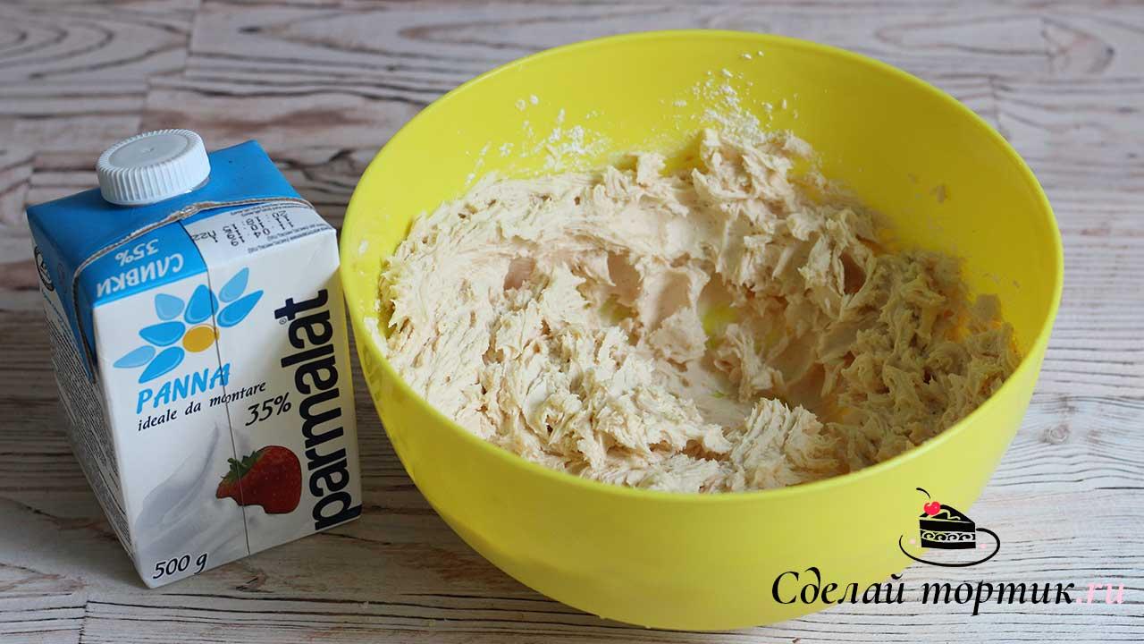 Добавляем охлажденные сливки, взбиваем до загустения крема.