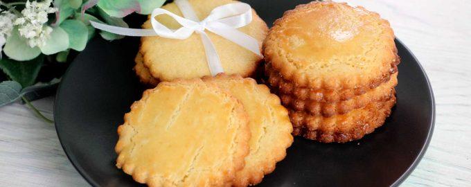 Печенье на яичных желтках