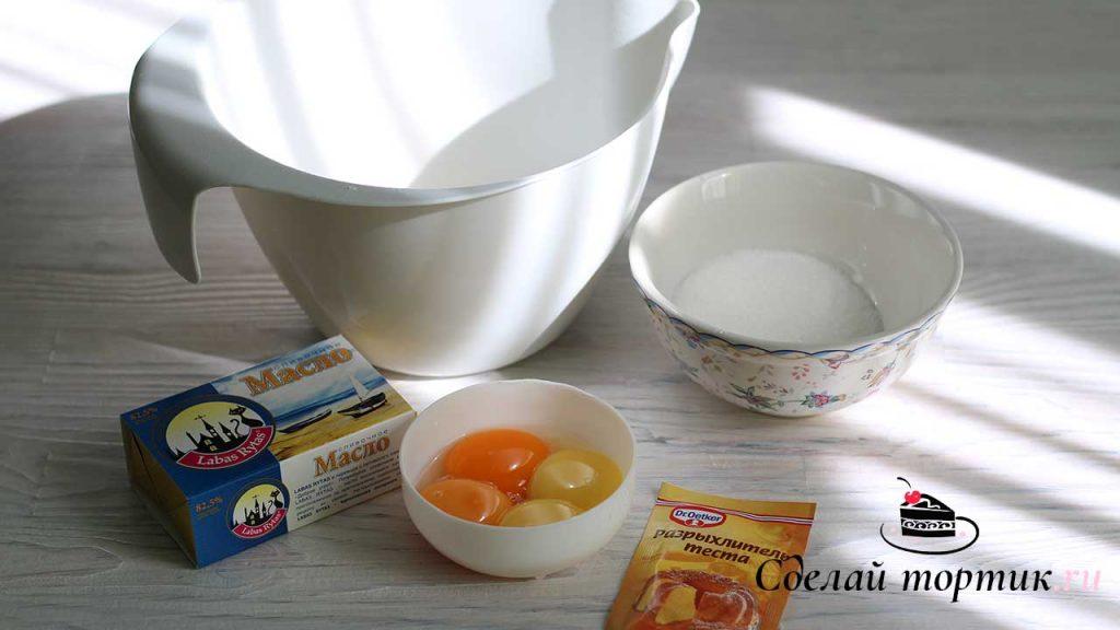 Ингредиенты для печенья на яичных желтках