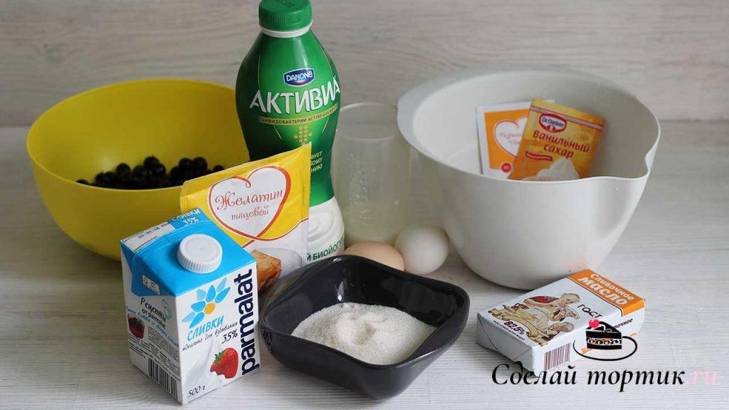 Ингредиенты для муссового торта из чёрной смородины