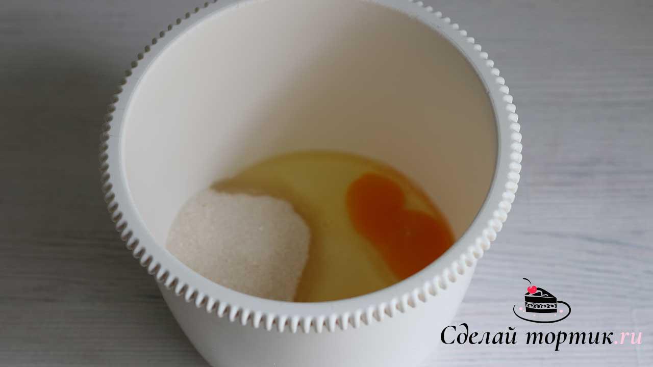 В отдельной чаше соединяем сахар, соль и яйцо, взбиваем миксером до полного растворения сахара и увелечения в обьеме в 2 раза.