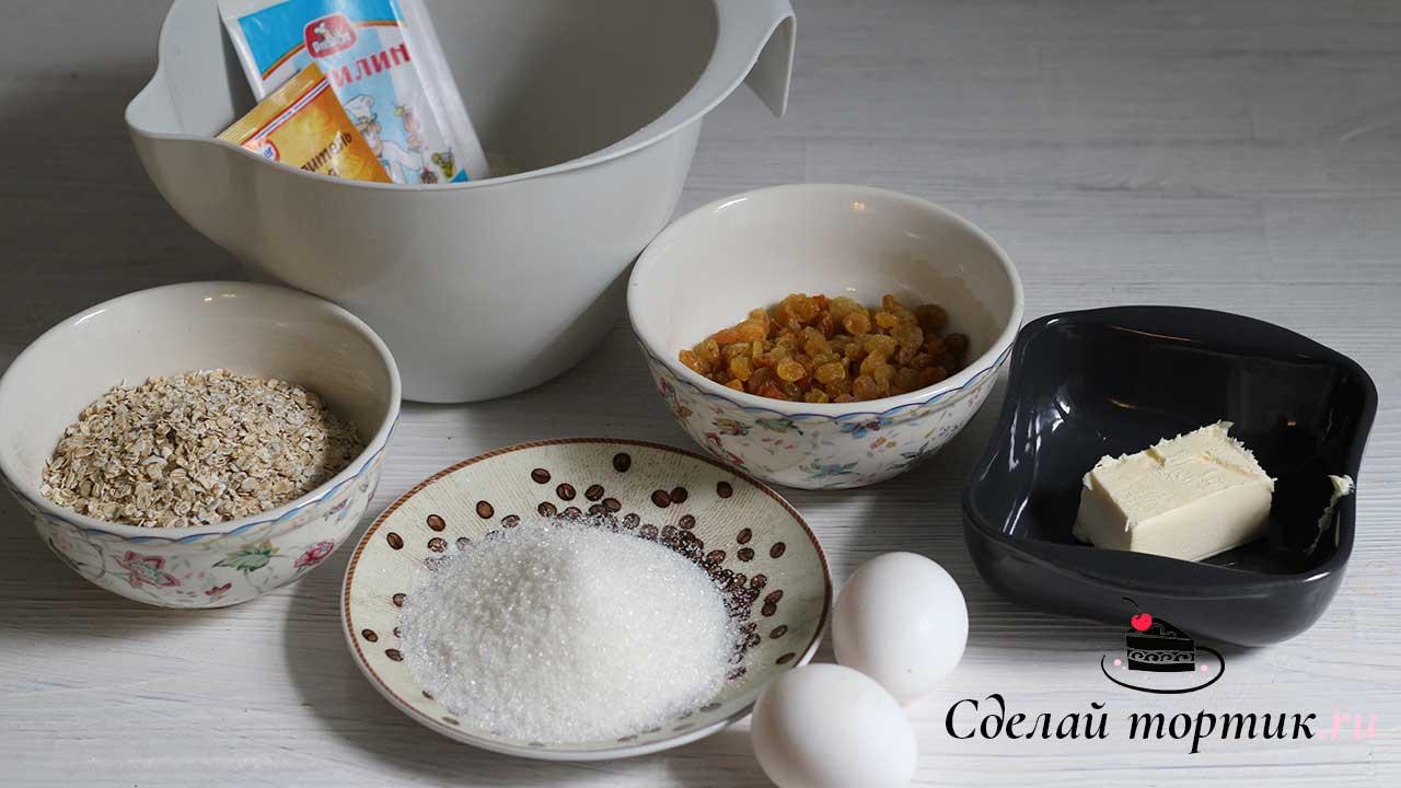 Ингредиенты для печенья овсяного
