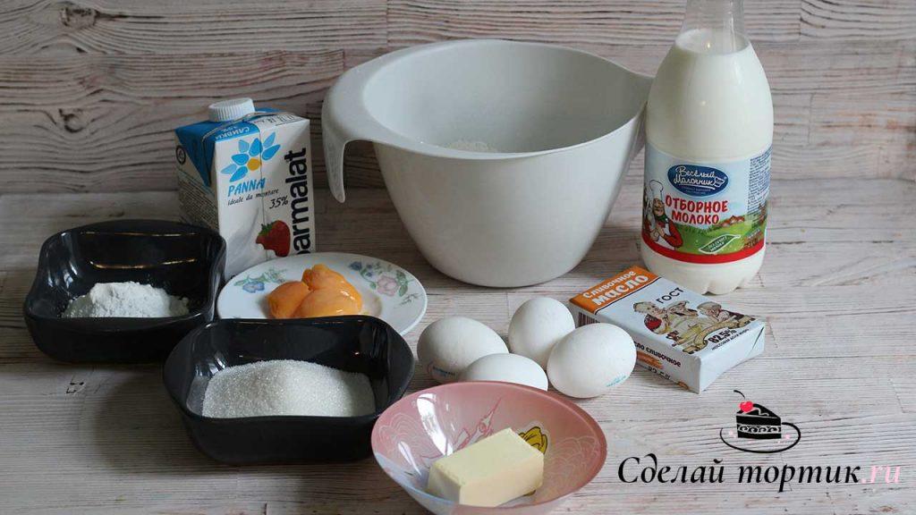 """Ингредиенты для пирожных """"Профитроли"""""""