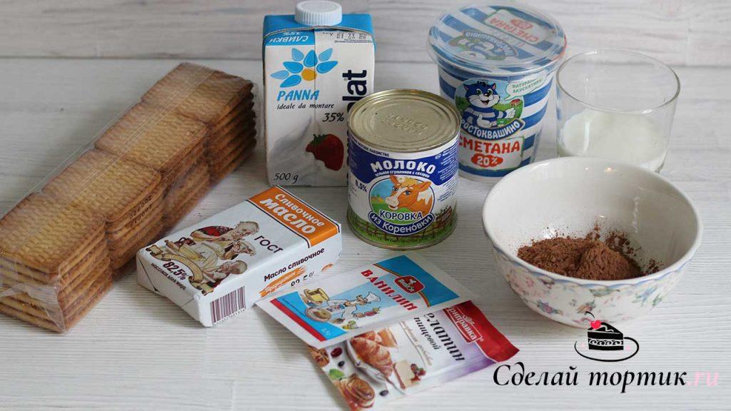 """Ингредиенты для торта """"Зебра"""" без выпечки"""
