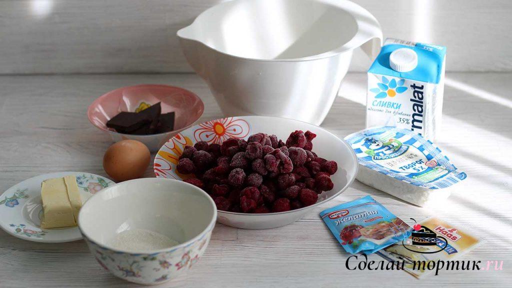Ингредиенты для творожного торта с вишней.