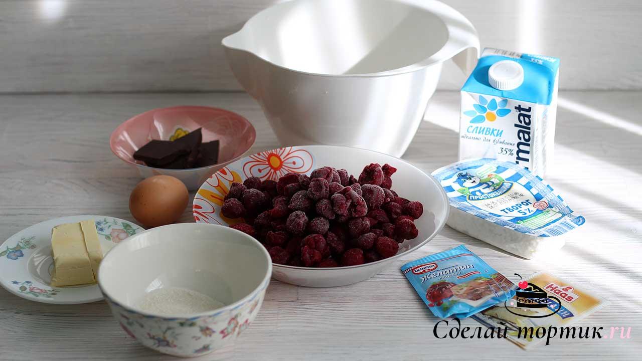 Ингредиенты для творожного торта с вишней