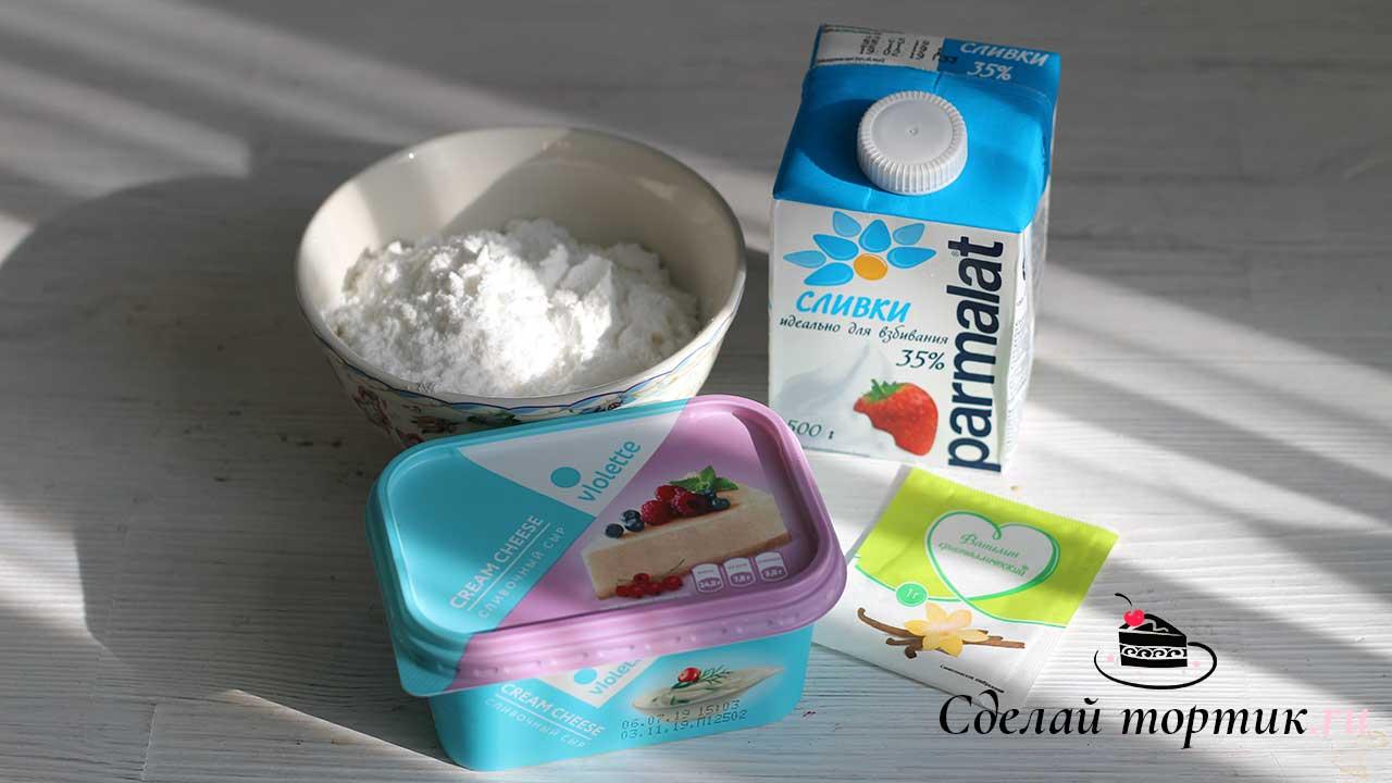 Ингредиенты для крема морковного торта