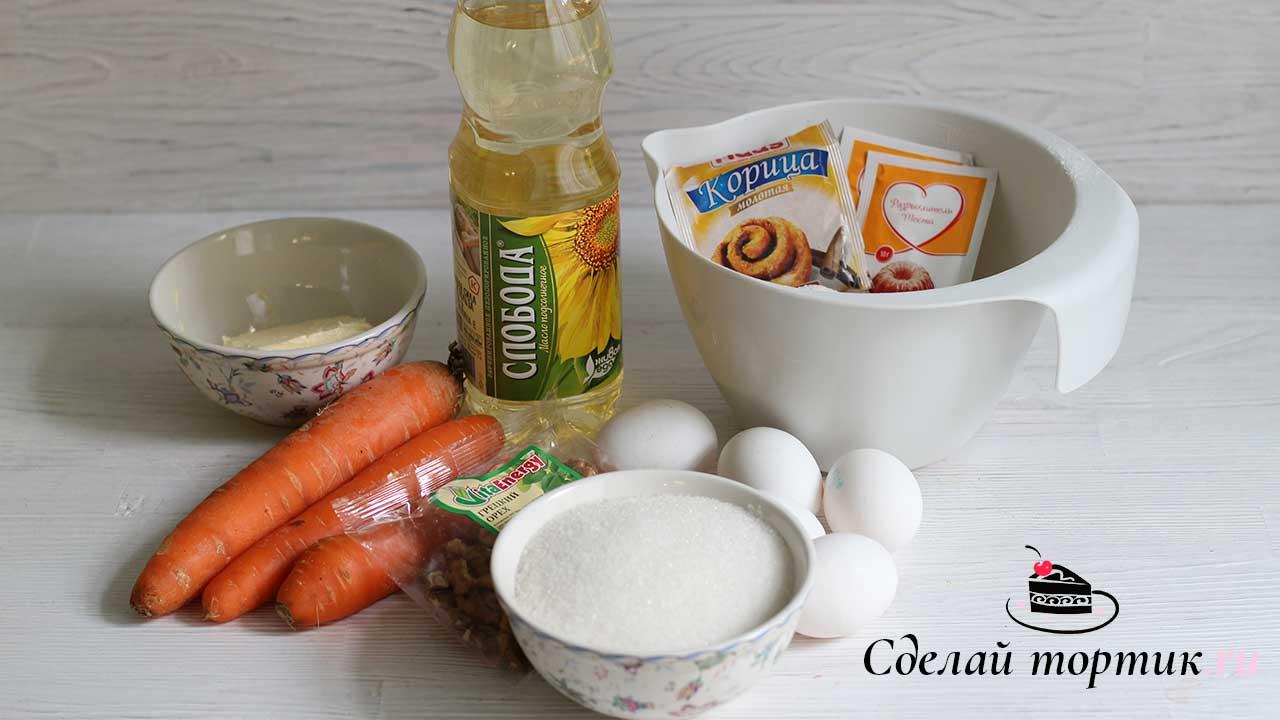 Ингредиенты для коржей морковного торта