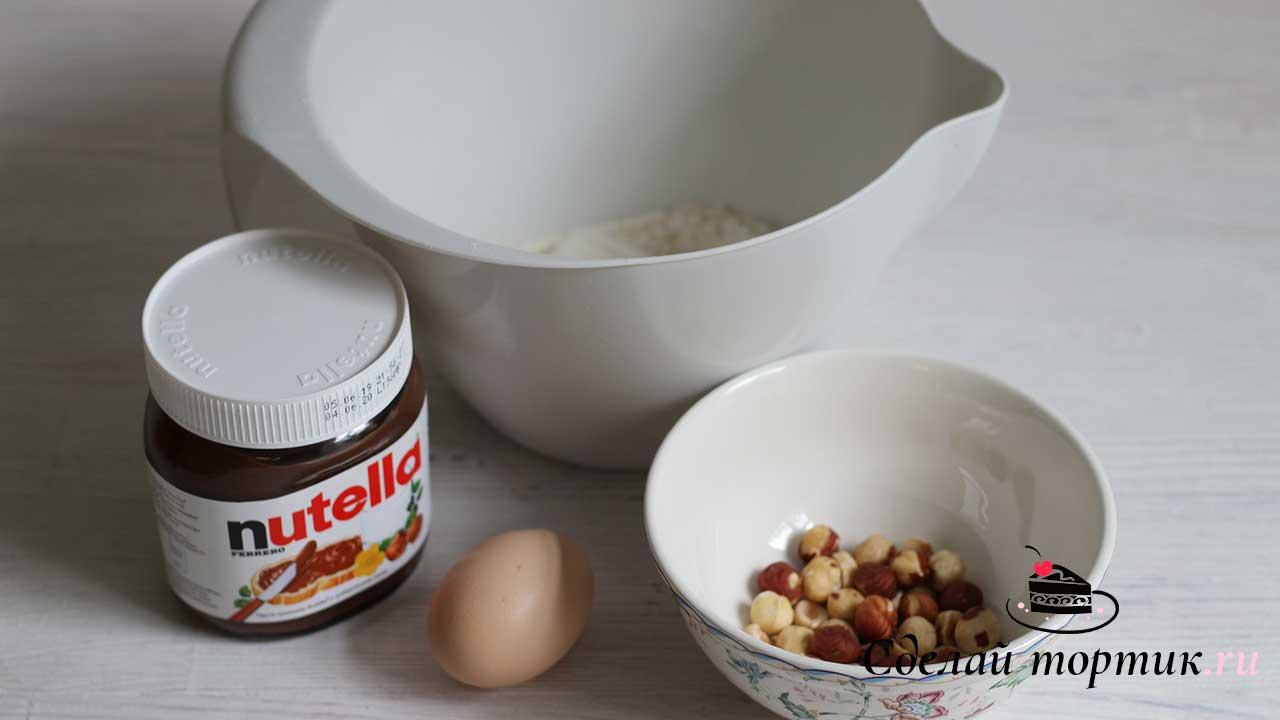 """Ингредиенты для Печенье """"Nutelotti"""""""