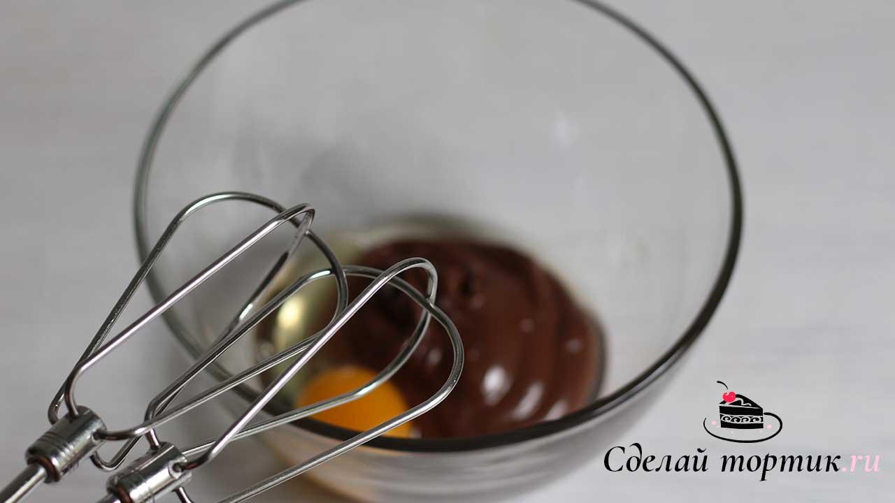 В чаше смешиваем шоколадную пасту и яйцо, взбиваем миксером на высокой скорости 1 - 2 минуты.