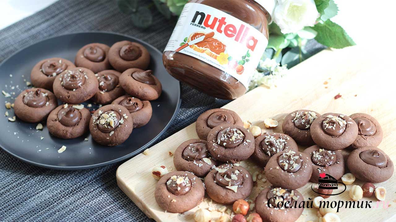 """Печенье """"Nutelotti"""" готово."""