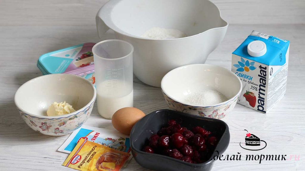 Ингредиенты для вишнёвых капкейков на кефире