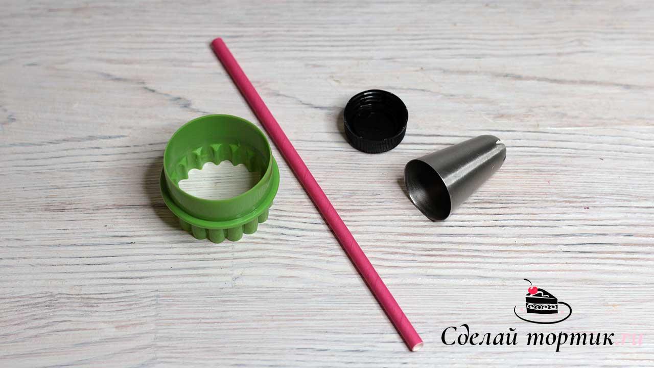 Для формирования пуговиц нам понадобится формочка для печенья круглая, насадка для крема, коктейльная трубочка .