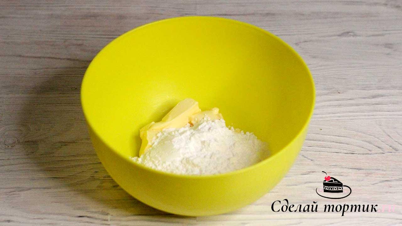 Сливочное маслокомнатной температурысмешиваем с сахарной пудрой и взбиваем до однородности 1 - 2 минуты.