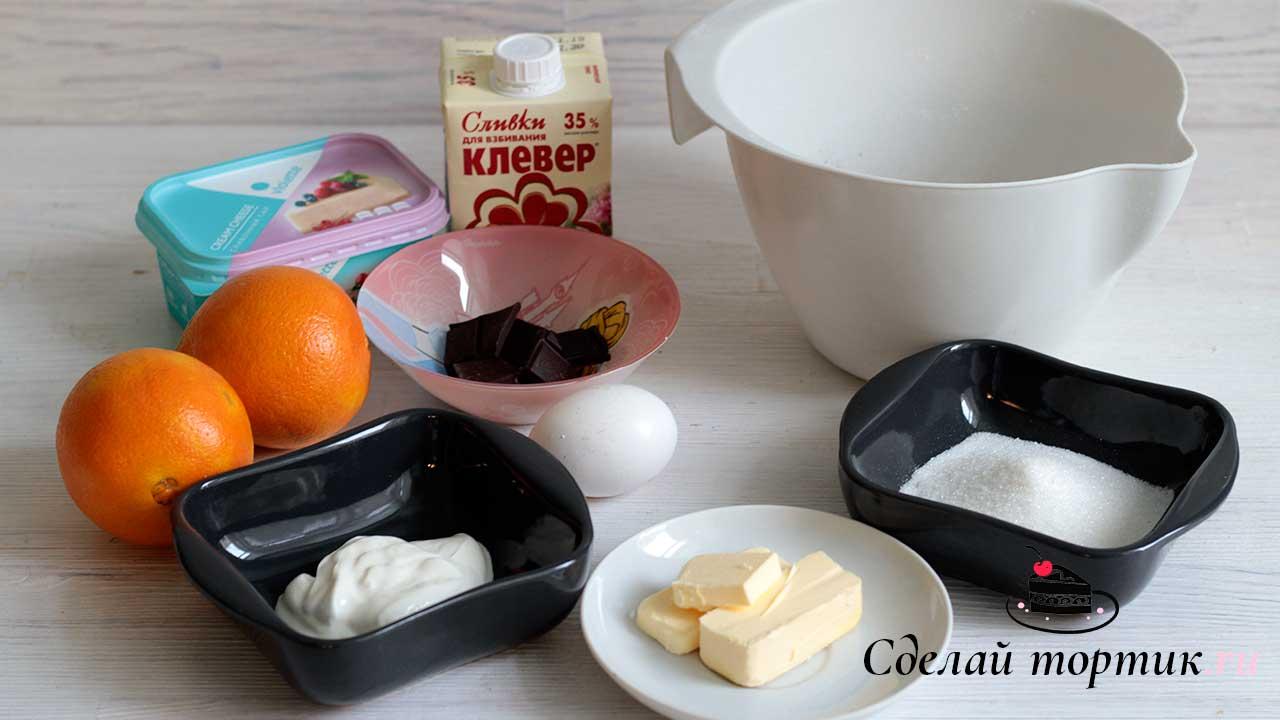 Ингредиенты для шоколадных капкейков с апельсиновым конфитюром