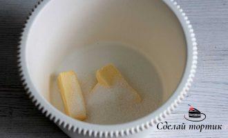 В чаше смешиваем сливочное масло комнатной температуры и сахар, взбиваем на высокой скорости миксера 2-3 минуты.