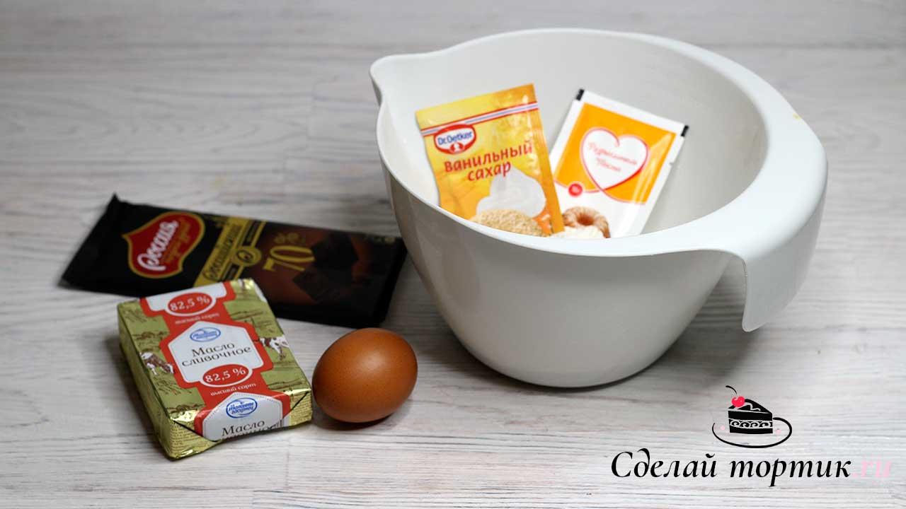 Ингредиенты для Американского печенья с шоколадом