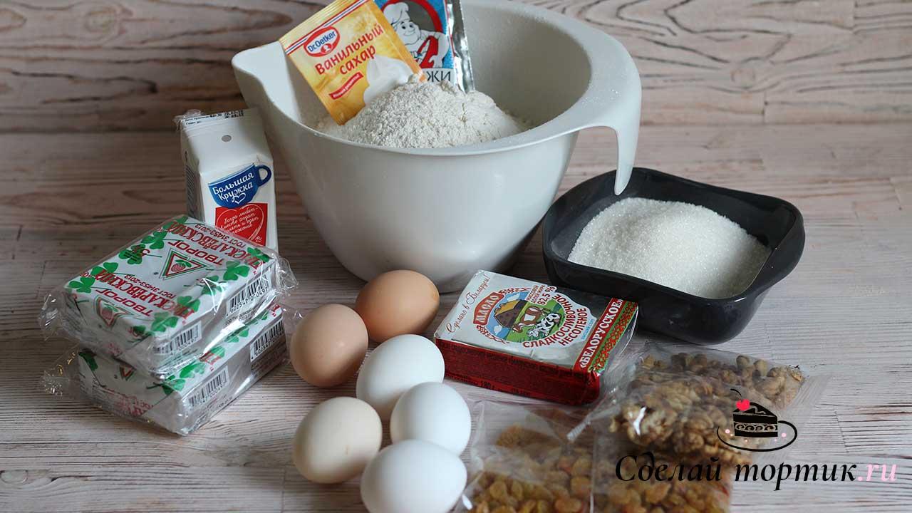Ингредиенты на Творожный кулич.