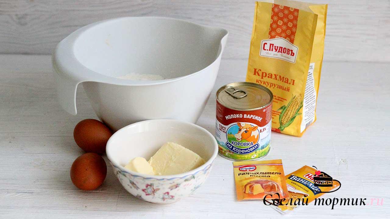 Ингредиенты на печенье