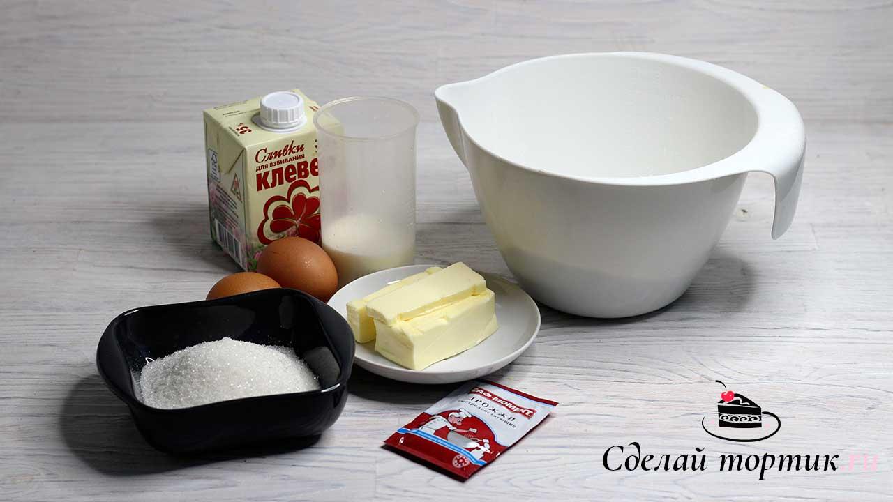 Ингредиенты на сахарный пирог