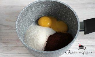 В сотейнике или огнеупорной чаше смешиваем желтки, сахар и какао.