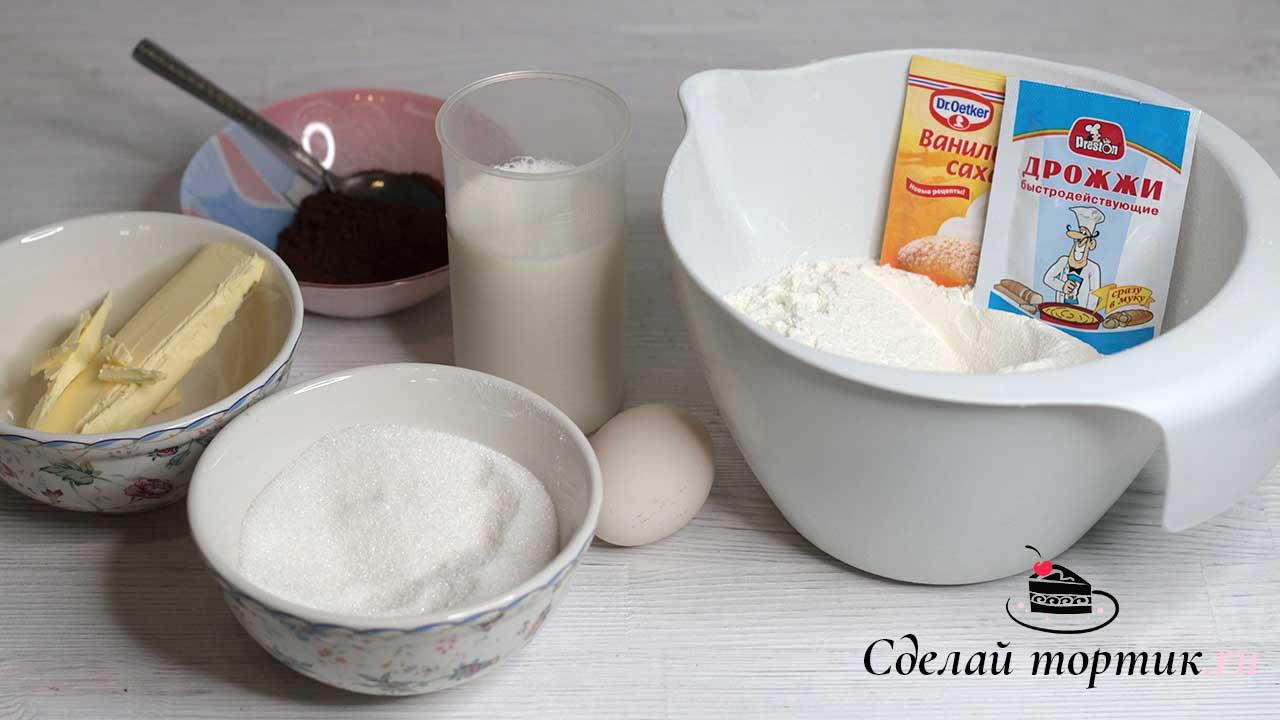 Ингредиенты на шоколадные булочки.
