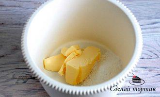 В чаше смешиваем мягкое сливочное масло, щепотку соли и сахарную пудру.