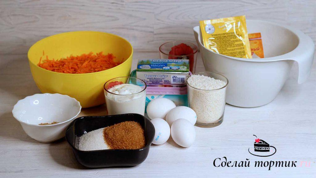 Ингредиенты для морковно-кокосового торта