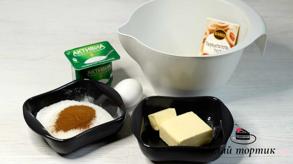 Ингредиенты на нежное слоистое печенье