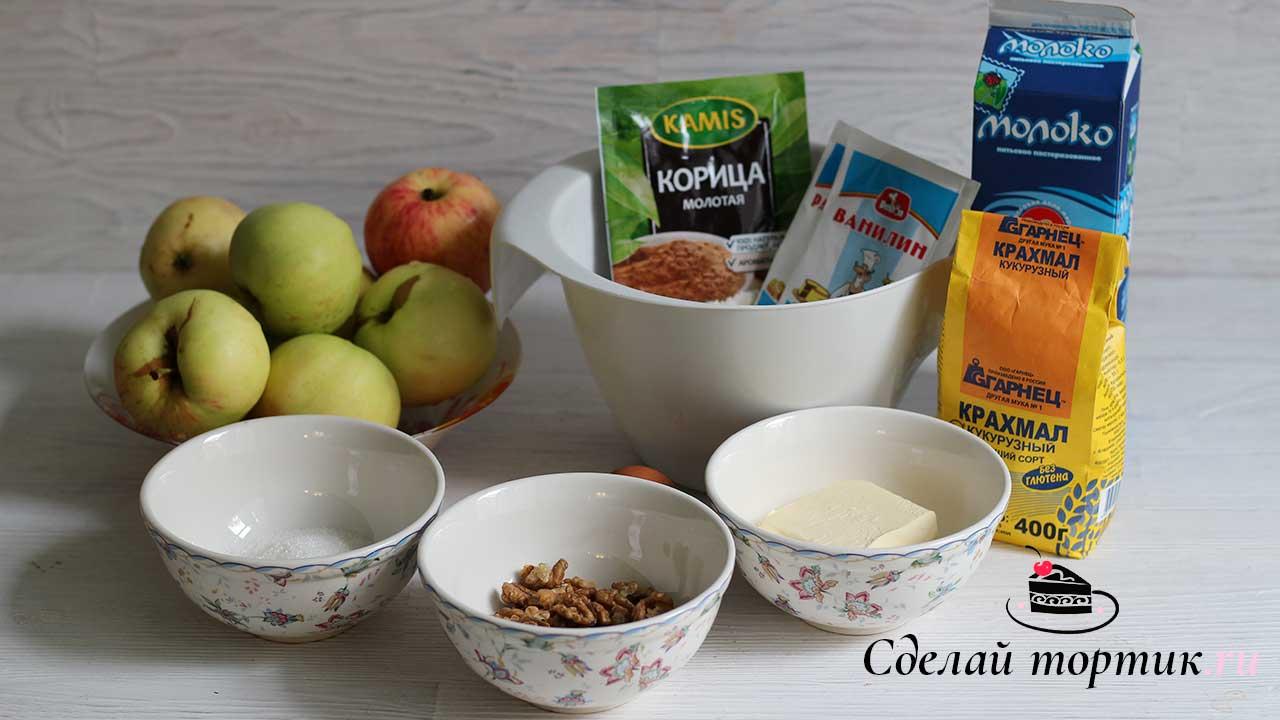 Ингредиенты на берлинский яблочный пирог