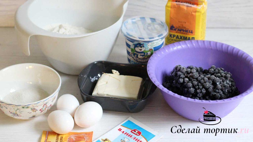 Ингредиенты на песочный пирог с черникой.