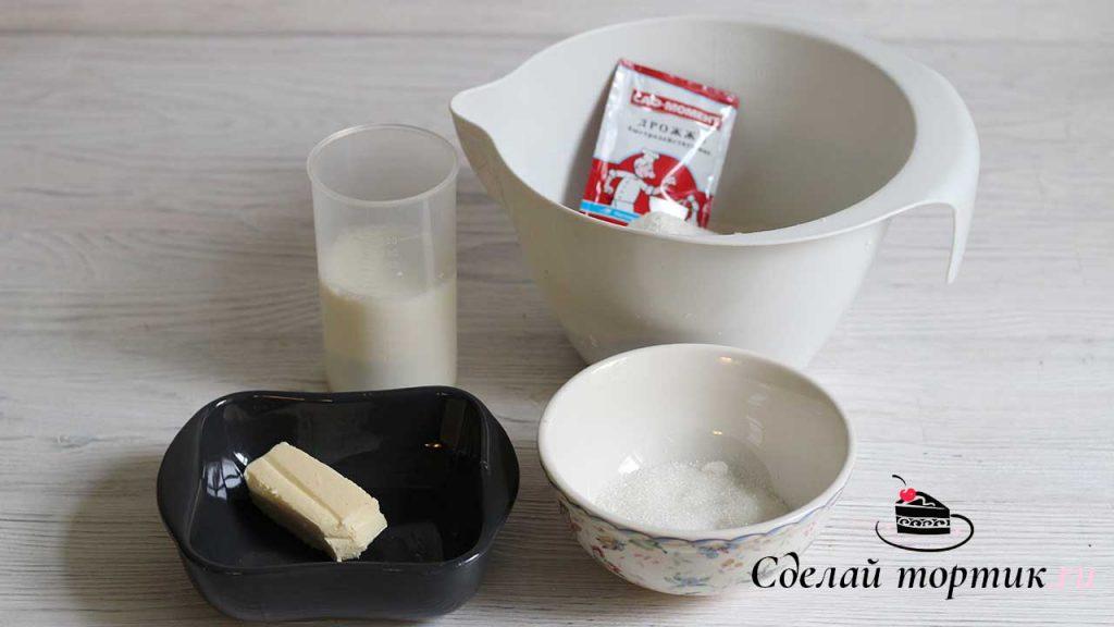 Ингредиенты для Японских булочек с корицей