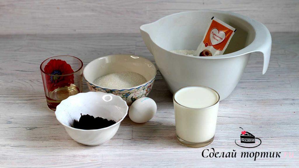 Ингредиенты для шоколадных пряников из СССР