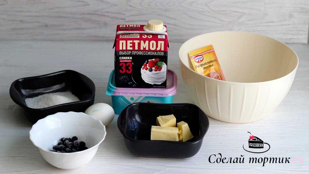 Ингредиенты для черничных капкейков