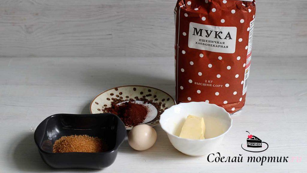 Ингредиенты для простого шоколадного печенья